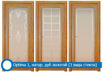 Оptima 1 натуральный дуб золотой (3 типа стекла)
