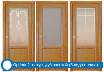 Оptima 2 натуральный дуб золотой (3 типа стекла)