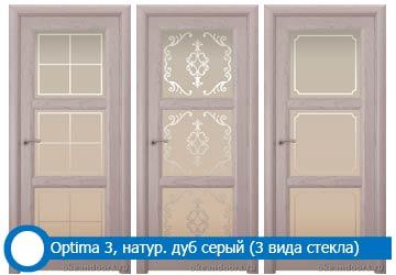 Оptima 3 натуральный дуб серый (3 типа стекла)