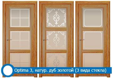 Оptima 3 натуральный дуб золотой (3 типа стекла)