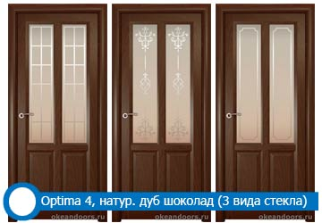 Оptima 4 натуральный дуб шоколад (3 типа стекла)