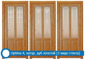 Оptima 4 натуральный дуб золотой (3 типа стекла)