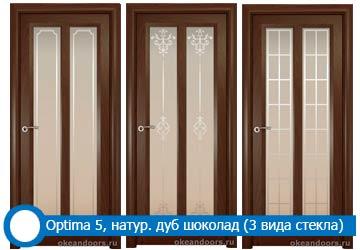 Оptima 5 натуральный дуб шоколад (3 типа стекла)