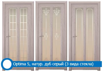 Оptima 5 натуральный дуб серый (3 типа стекла)
