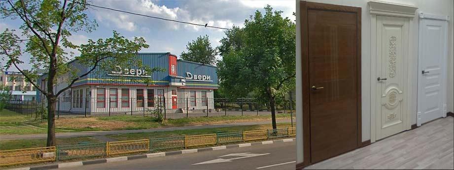 Фасад и интерьер магазина дверей Океан