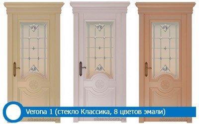 Дверь Verona 1 (стекло Классика, 8 цветов эмали)