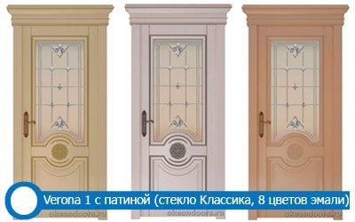 Дверь Verona 1 с патиной (стекло Классика, 8 цветов эмали)