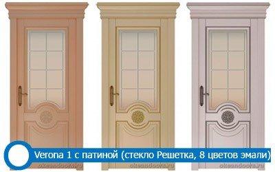 Дверь Verona 1 с патиной (стекло Решетка, 8 цветов эмали)