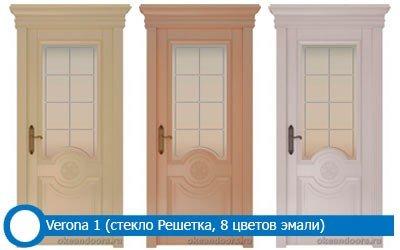 Дверь Verona 1 (стекло Решетка, 8 цветов эмали)