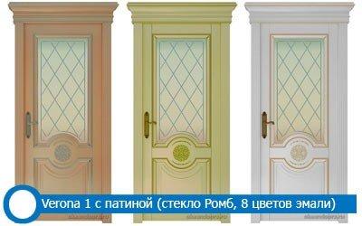 Дверь Verona 1 с патиной (стекло Ромб, 8 цветов эмали)