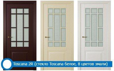 Toscana 2R (стекло Toscana белое, 8 цветов эмали)