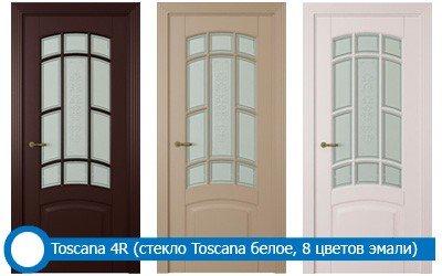 Toscana 4R (стекло Toscana белое, 8 цветов эмали)