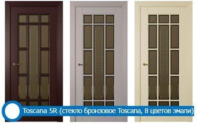 Toscana 5R (стекло бронзовое Toscana, 8 цветов эмали)