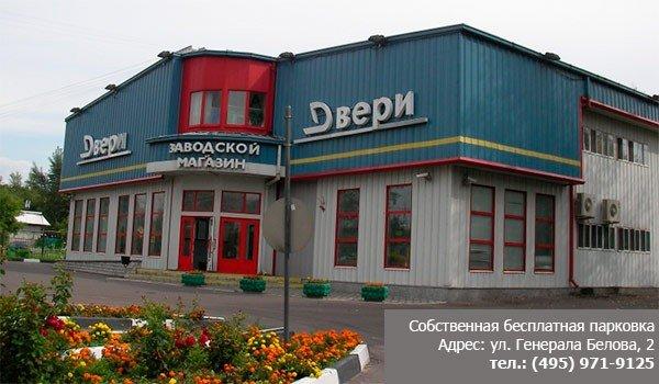 фото магазина дверей Океан